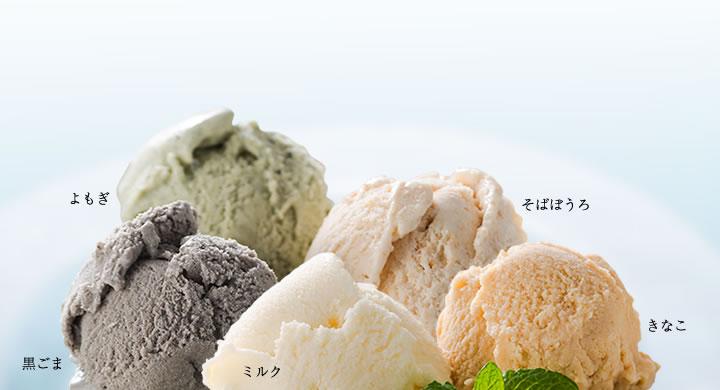 みりん屋さんのアイス6種類