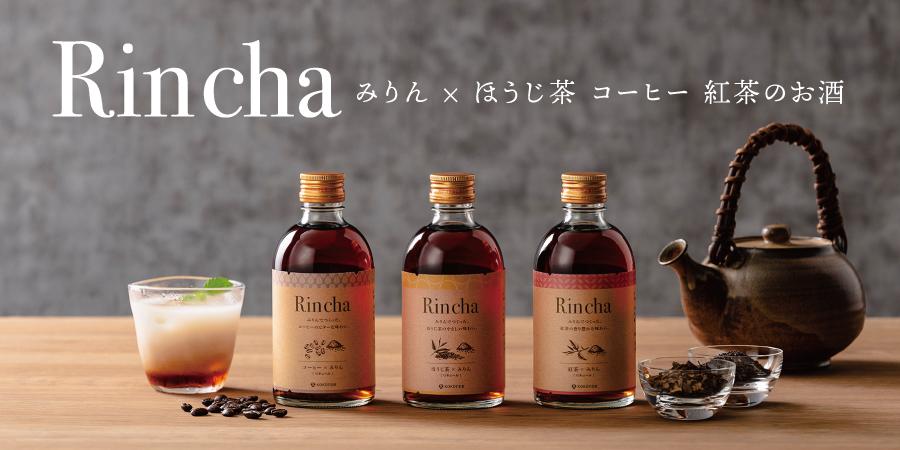 Rincha