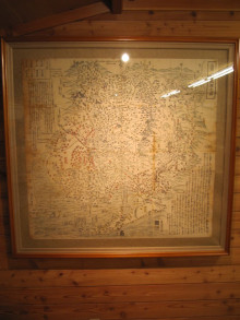 三州八郡地理之圖